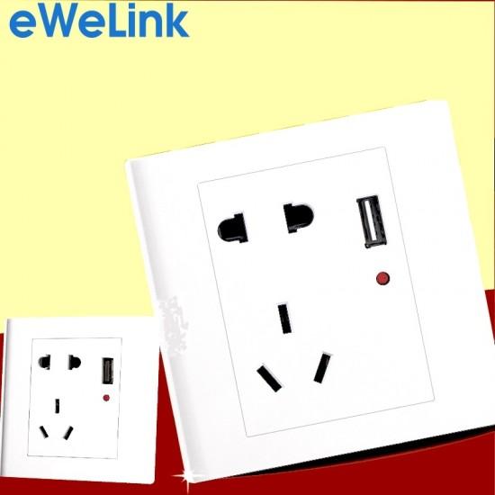 L7865U - Ổ cắm 5 lỗ với 1 cổng USB hỗ trợ sạc điện thoại